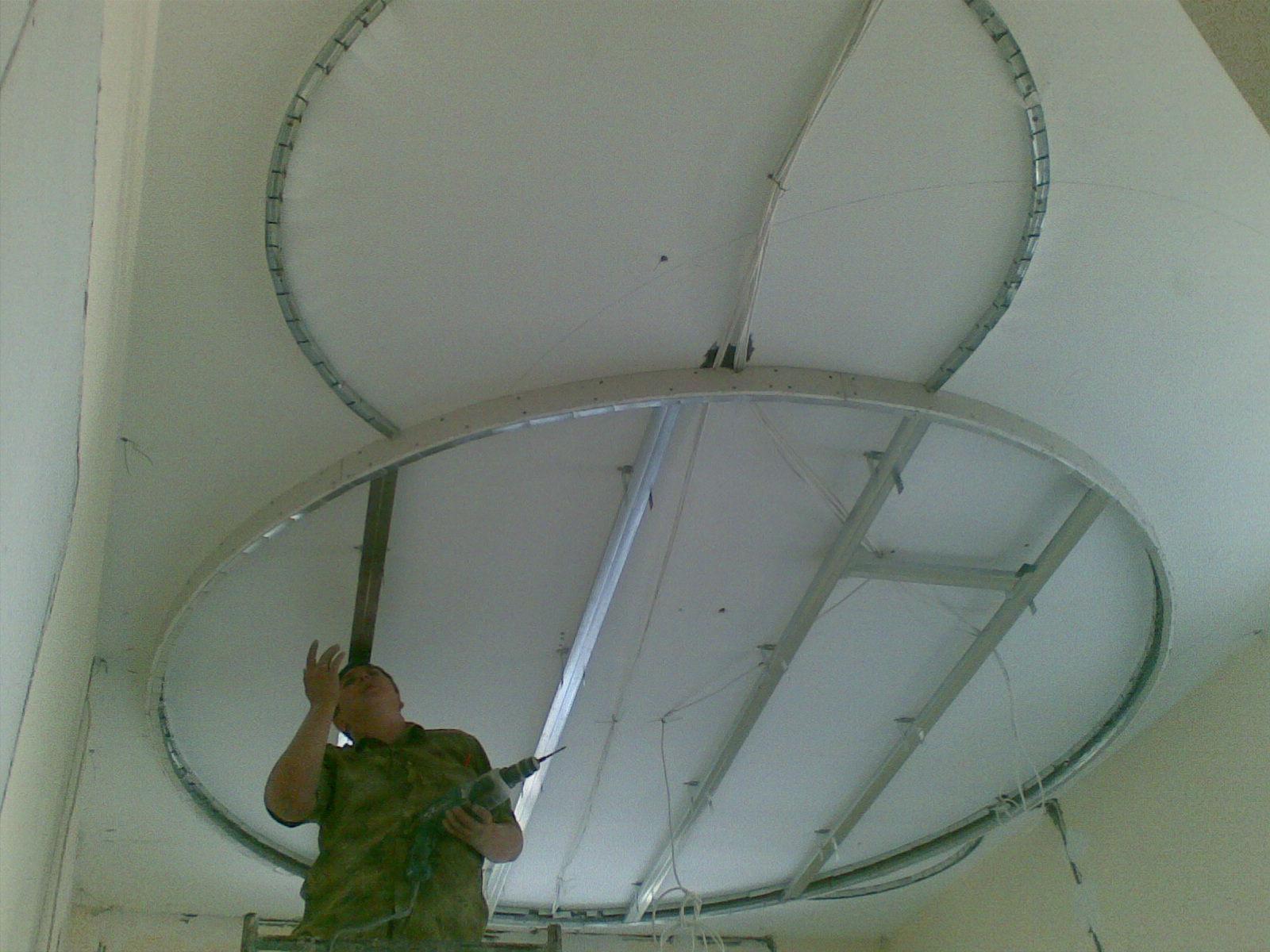 схема каркаса подвесного потолка